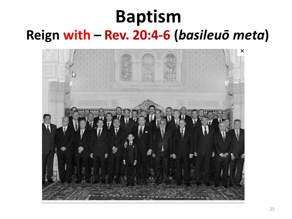 Baptism Reign together – 2 Ti.2:12 (sumbasileuō) 26