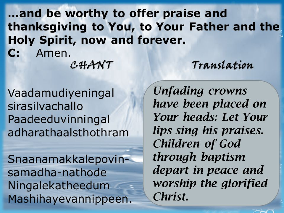 …and be worthy to offer praise and thanksgiving to You, to Your Father and the Holy Spirit, now and forever.