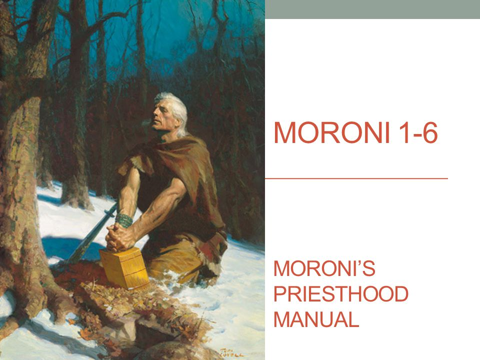PRIESTHOOD IQ Study your priesthood ordinance (or meeting) for 3-5 mins and then be prepared to precisely articulate the exact process: Baptism (Moroni 6:1-5) Confirmation (Moroni 2:1-3) Priesthood Ordination (Moroni 3:1-4) Sacrament Administration (Moroni 4-5) The Purpose of Sacrament Meeting (Moroni 6:5-6,9) Bonus: How to conduct Sacrament Meetings on Fast Sunday