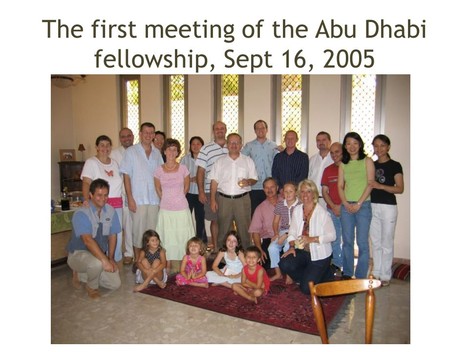 The first meeting of the Abu Dhabi fellowship, Sept 16, 2005