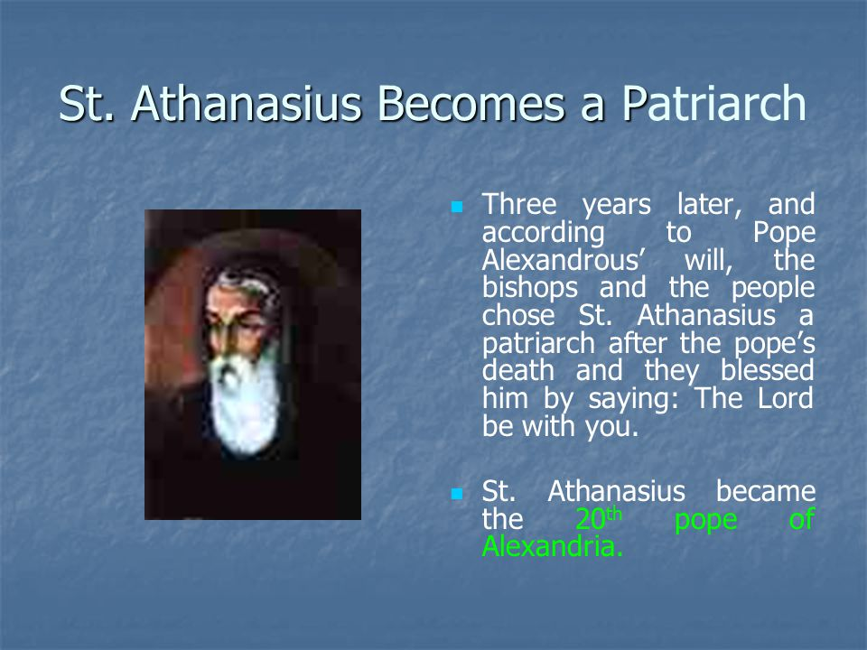 St. Athanasius Becomes a P St.