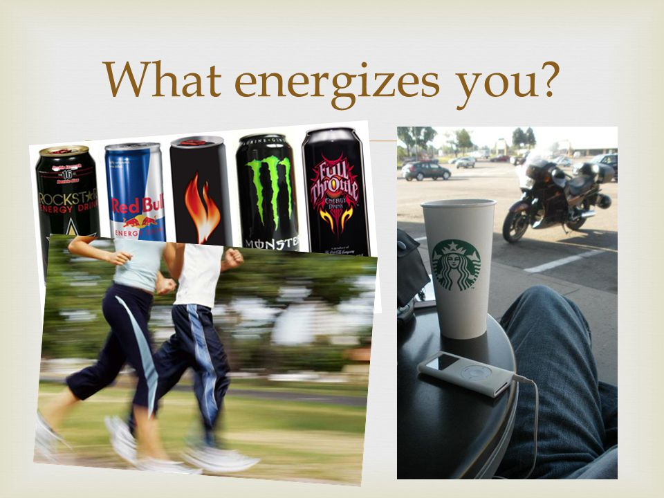  What energizes you