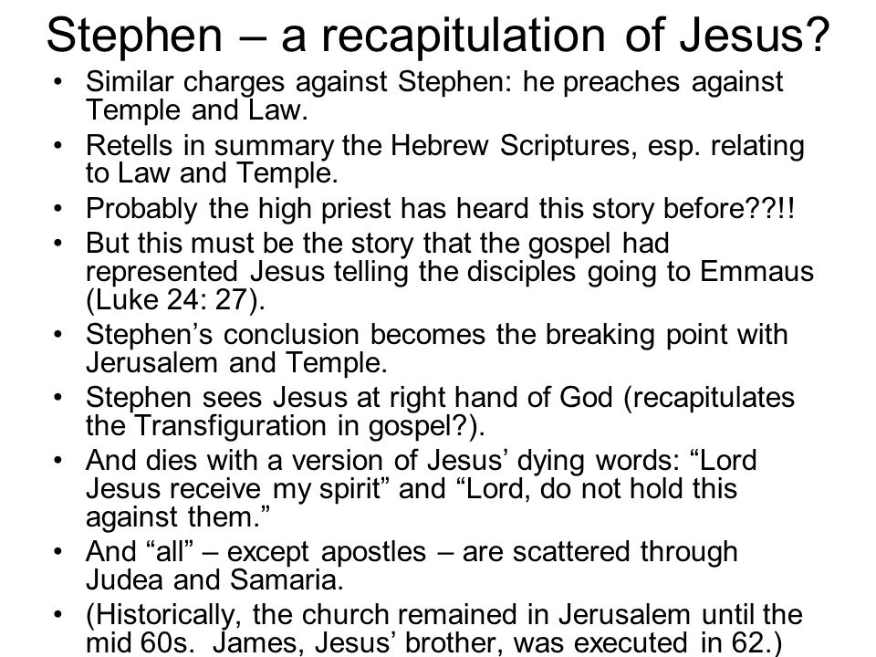 Stephen – a recapitulation of Jesus.