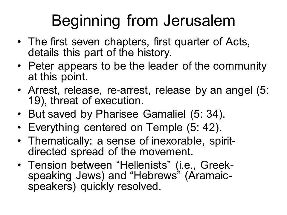 Beginning from Jerusalem The first seven chapters, first quarter of Acts, details this part of the history.