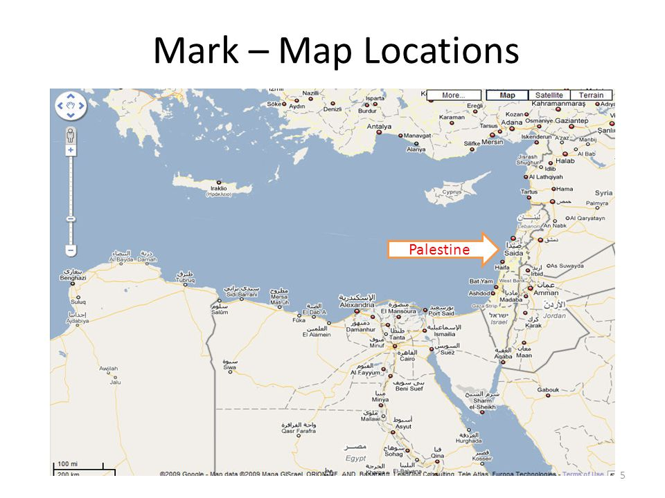 Mark – Map Locations Palestine 5