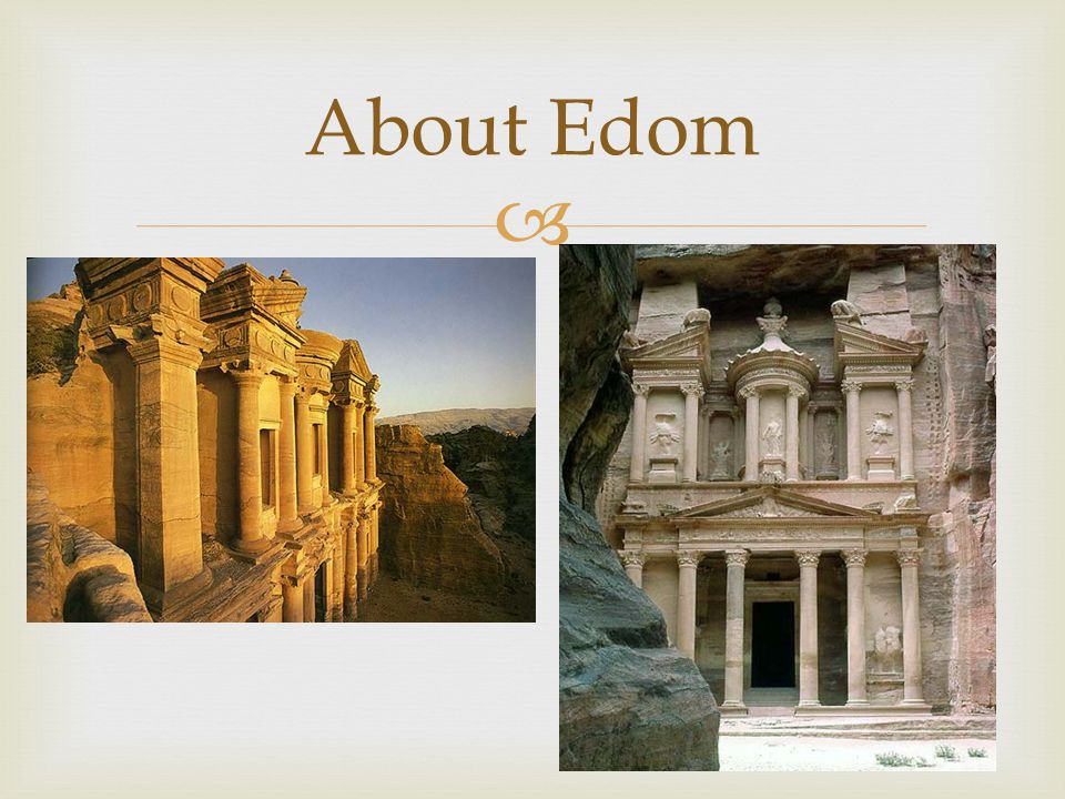  About Edom