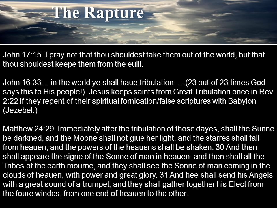Let's take a look at the earliest known reference to the word rapture which indicates that it is to be taken up into heaven. The saints will be caught up, but when and how.