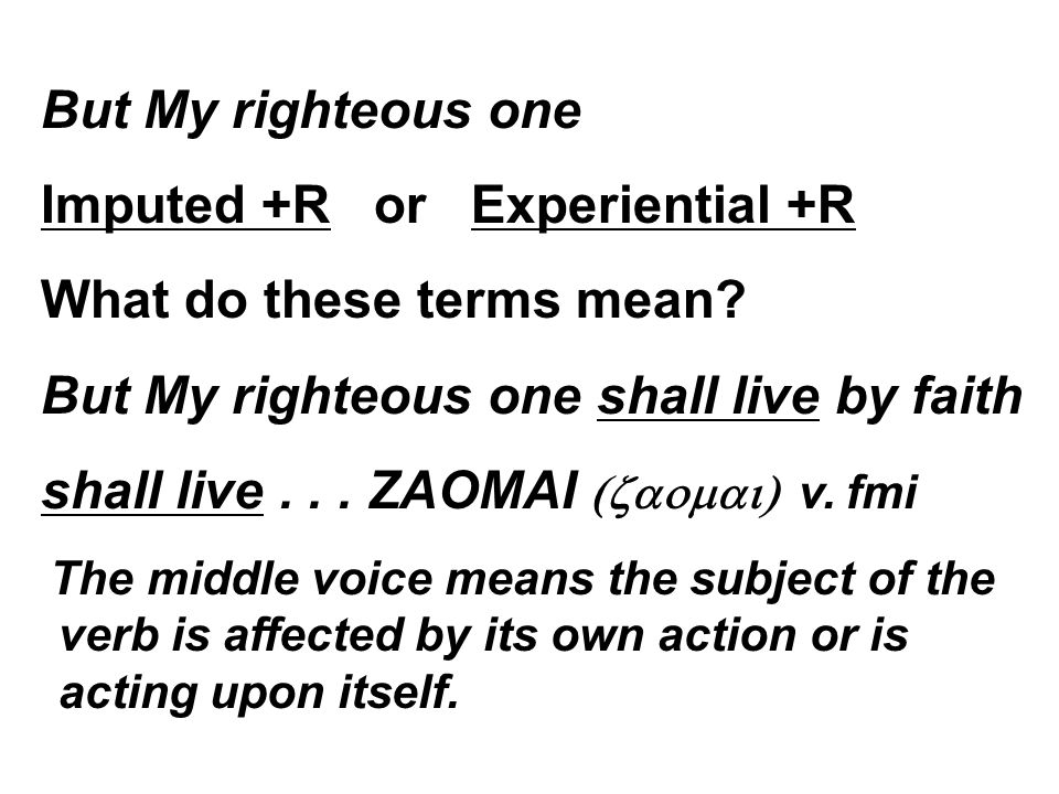 But My righteous one Imputed +R or Experiential +R What do these terms mean.