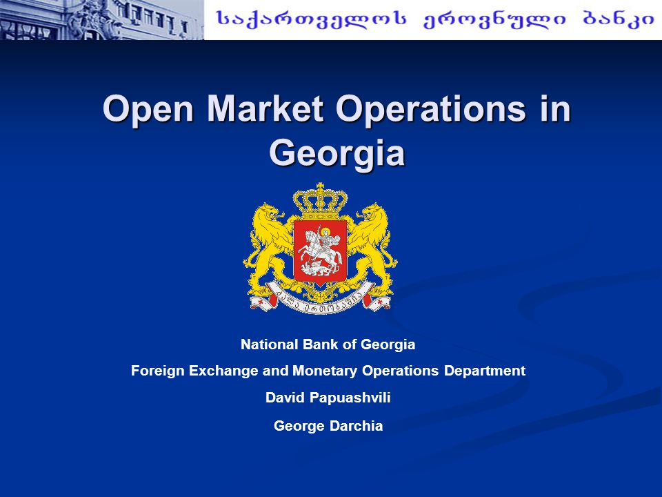 Macroeconomic Scheme Macroeconomic Scheme Monetary Policy Objectives Monetary Policy Objectives Monetary Policy Instruments Monetary Policy Instruments Open Market Operations Open Market Operations Background Background The use of CDs (NBG certificates of deposit) in open market operations The use of CDs (NBG certificates of deposit) in open market operations Overview