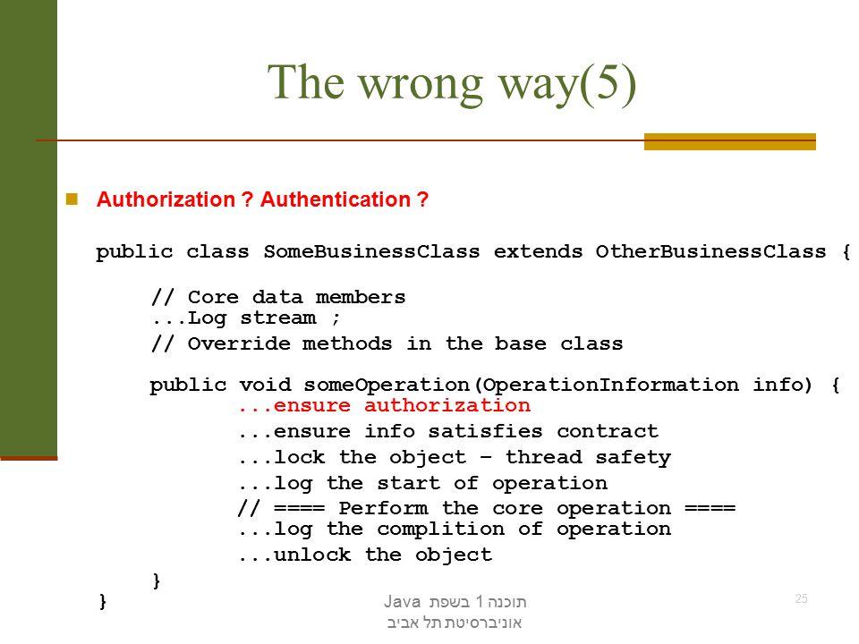 תוכנה 1 בשפת Java אוניברסיטת תל אביב 25 The wrong way(5) Authorization .