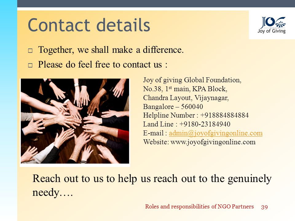  Together, we shall make a difference.
