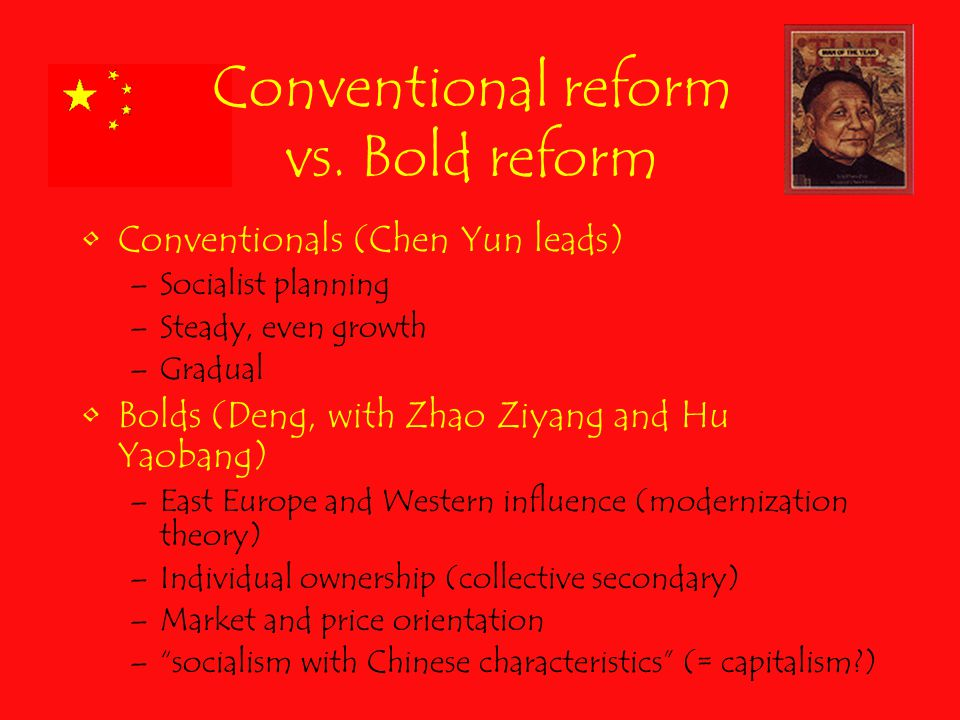 Conventional reform vs.
