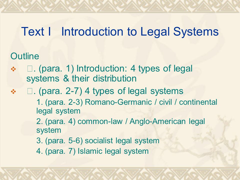 Text I Introduction to Legal Systems Outline  Ⅰ. (para. 1) Introduction: 4 types of legal systems & their distribution  Ⅱ. (para. 2-7) 4 types of le