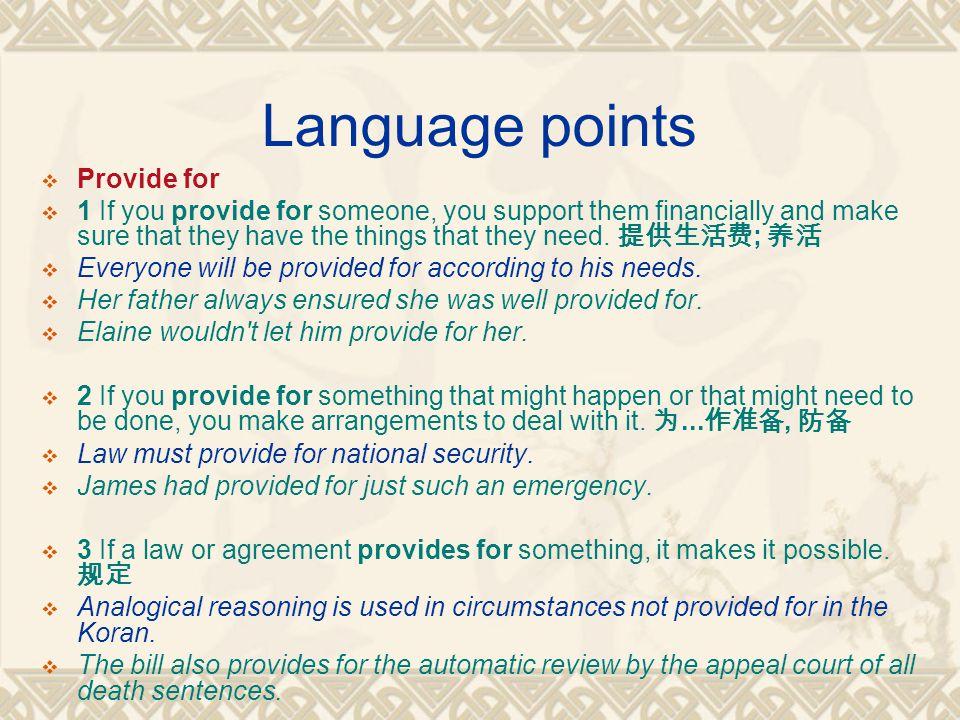 Alternative translation  1.