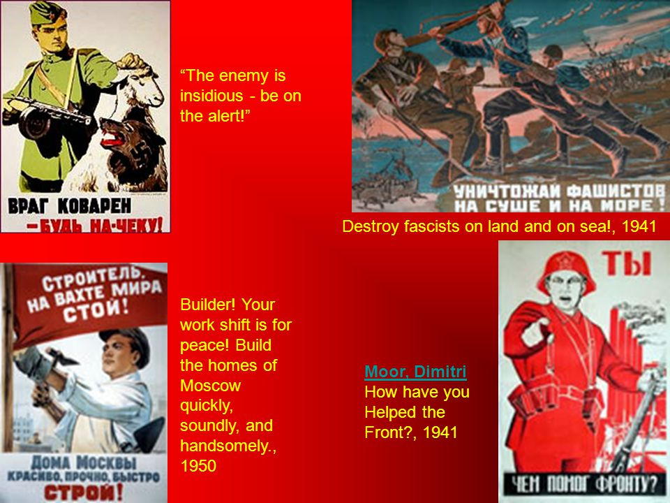 Destroy fascists on land and on sea!, 1941 The enemy is insidious - be on the alert! Builder.