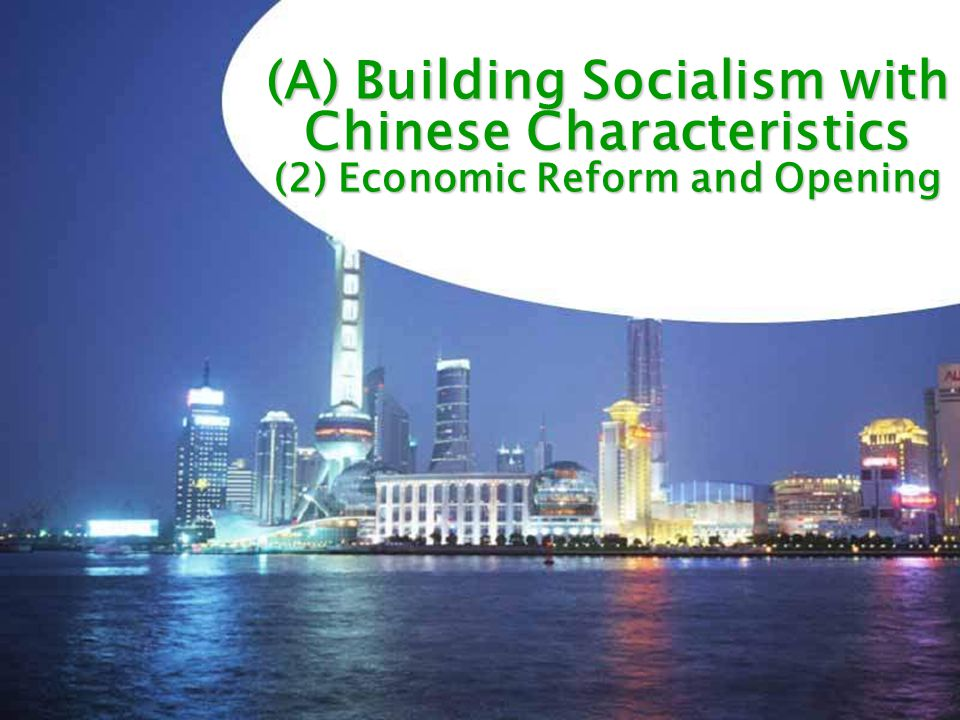 14 Mao: demanded self sufficiency Deng: opened China for trade, investment And joint ventures Mao: all achieved through ideological Motivation Deng: a