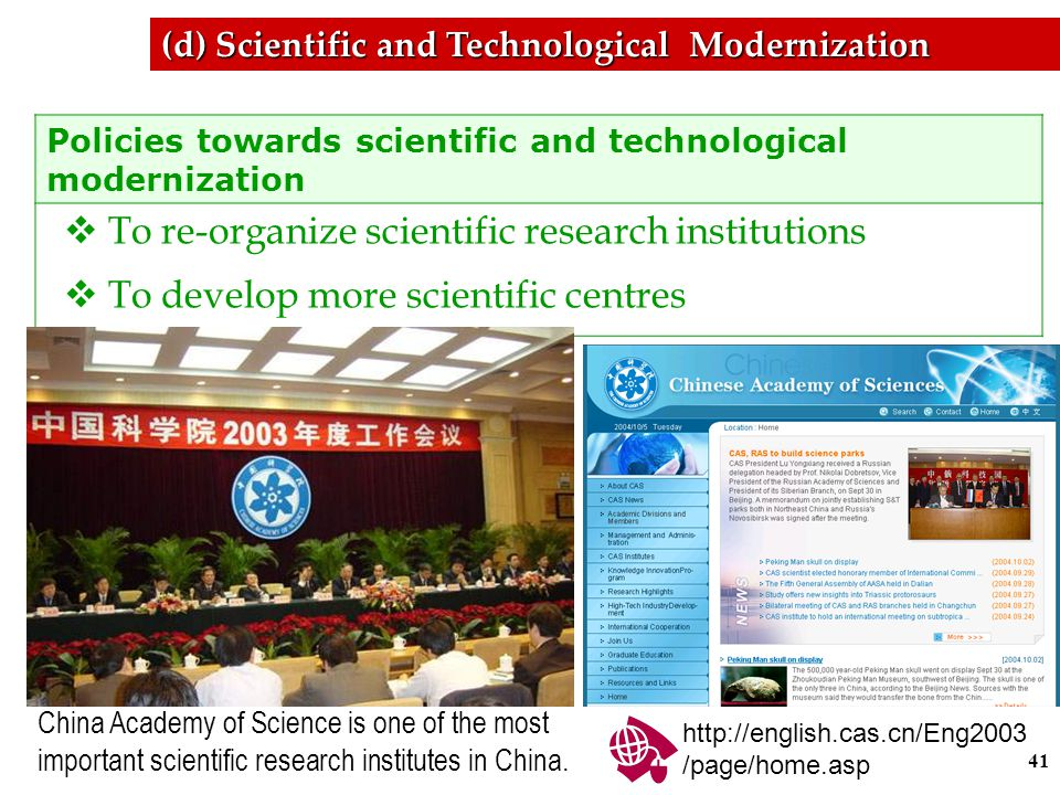 40 China has put great effort into the development of hi- tech information, automobile and petrochemical industries. Lenovo, a famous computer company