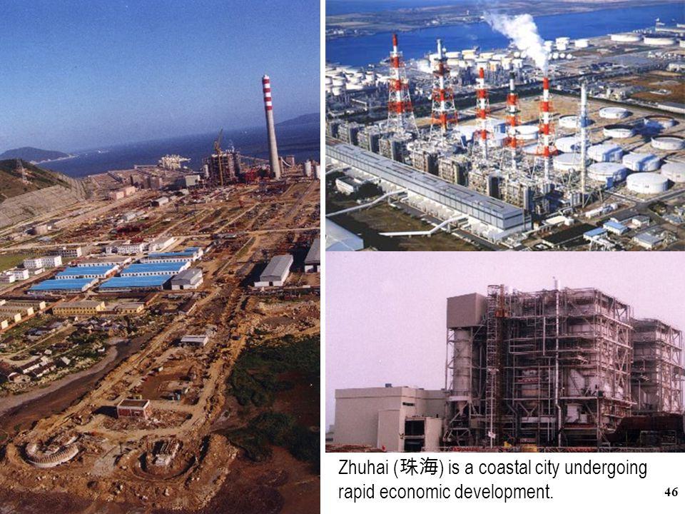 45 (b) Coastal-development Policy In 1988, China introduced the Coastal Development Plan ( 沿海發展計劃 ). Goals of the Coastal Development Plan  to accele
