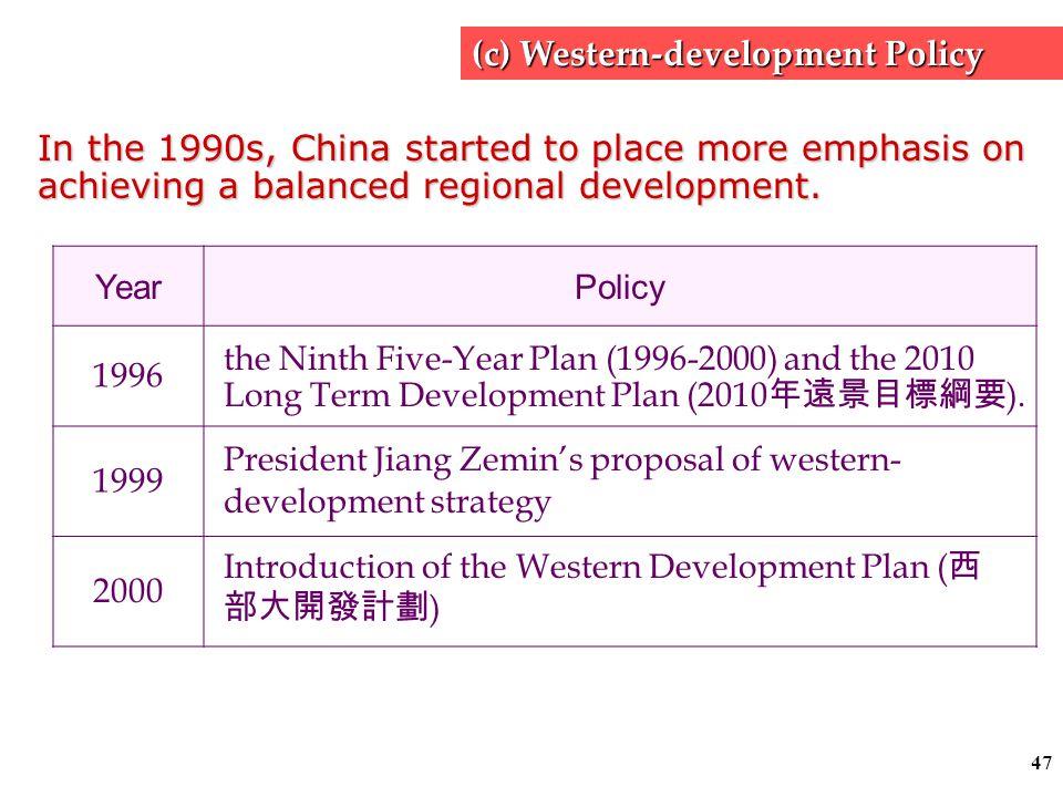 46 Zhuhai ( 珠海 ) is a coastal city undergoing rapid economic development.