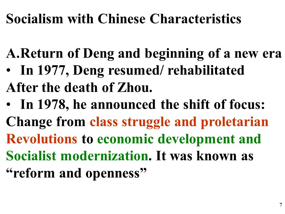47 (c) Western-development Policy In the 1990s, China started to place more emphasis on achieving a balanced regional development.