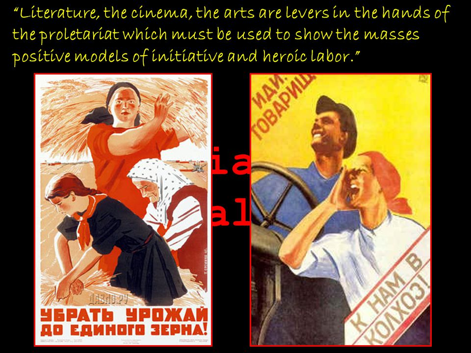 """""""Literature, the cinema, the arts are levers in the hands of the proletariat which must be used to show the masses positive models of initiative and h"""