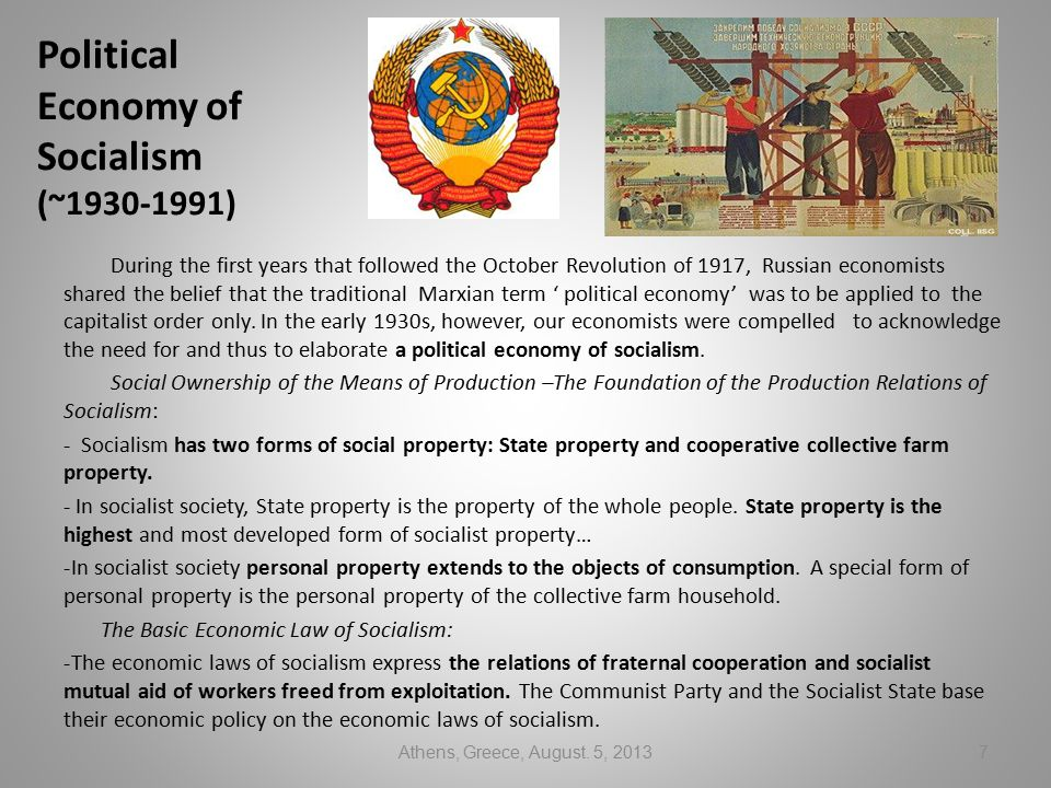 Political Economy of Socialism (~1930-1991) During the first years that followed the October Revolution of 1917, Russian economists shared the belief that the traditional Marxian term ' political economy' was to be applied to the capitalist order only.