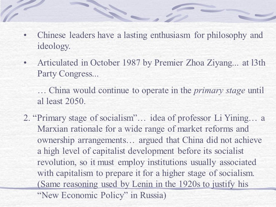 Chinese leaders have a lasting enthusiasm for philosophy and ideology. Articulated in October 1987 by Premier Zhoa Ziyang... at l3th Party Congress...