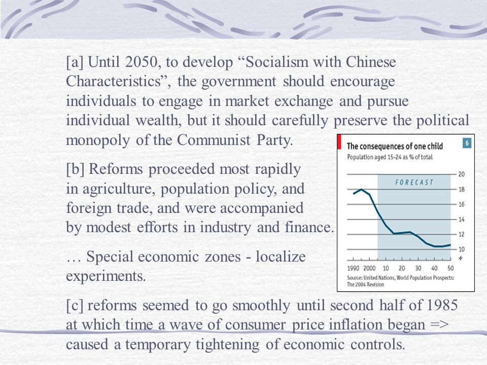 "[a] Until 2050, to develop ""Socialism with Chinese Characteristics"", the government should encourage individuals to engage in market exchange and purs"