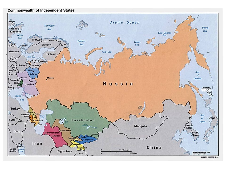 Disintegration of the USSR: 15 Soviet Republics have become independent states; Russia has become the legal successor-state to the Soviet Union (to its obligations, debts and assets); Administrative boundaries have become state borders; New borders do not adequately reflect ethno- cultural and historical realities.
