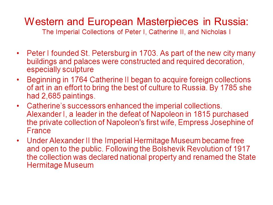 Art and Society: Second Half of the 19 th Century Alexander II became tsar in 1851 and ushered in a period of liberalism.