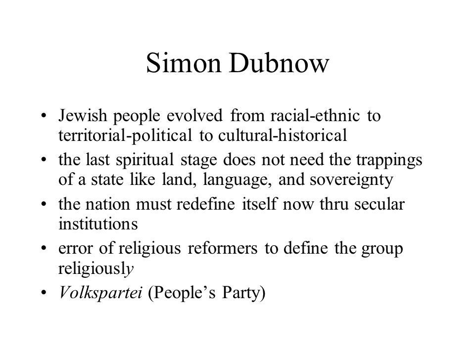 Simon Dubnow Jewish people evolved from racial-ethnic to territorial-political to cultural-historical the last spiritual stage does not need the trapp