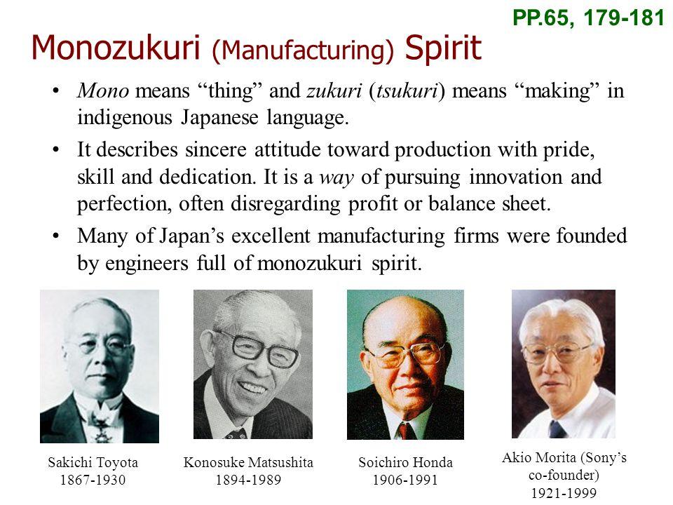 Monozukuri (Manufacturing) Spirit Mono means thing and zukuri (tsukuri) means making in indigenous Japanese language.