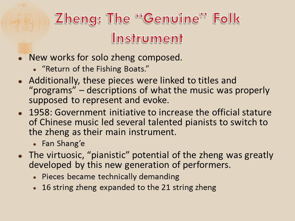  New works for solo zheng composed.