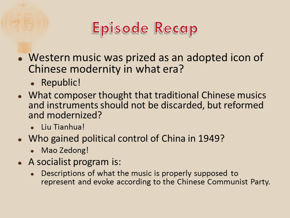  Western music was prized as an adopted icon of Chinese modernity in what era.