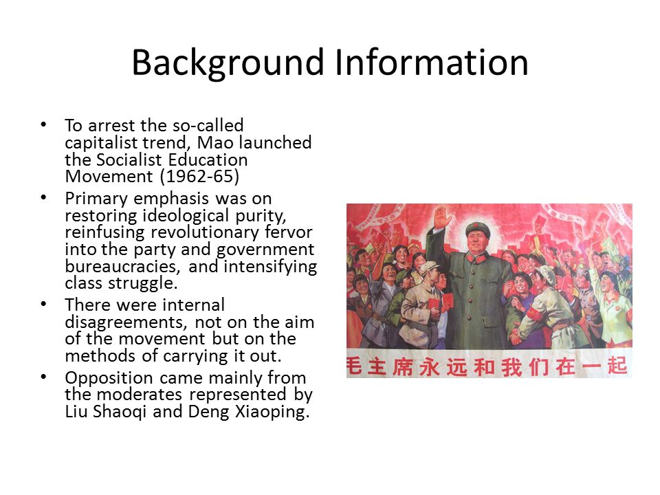 New Movement Mid-1960s, Mao tried to regain power, prestige lost after Great Leap Forward Initiated new movement called Cultural Revolution, sought to ride China of old ways, create society where peasants, physical labor were the ideal Destruction of Society Mao lost control; Red guards murdered hundreds of thousands of people; by late 1960s, China on verge of civil war before Mao regained control Cultural Revolution reestablished Mao's dominance, caused terrible destruction; civil authority collapsed, economic activity fell off sharply Red Guards Campaign meant eliminating intellectuals who Mao feared wanted to end communism, bring back China's old ways Mao shut down schools, encouraged militant students, Red Guards, to carry out work of Cultural Revolution by criticizing intellectuals, values The Cultural Revolution