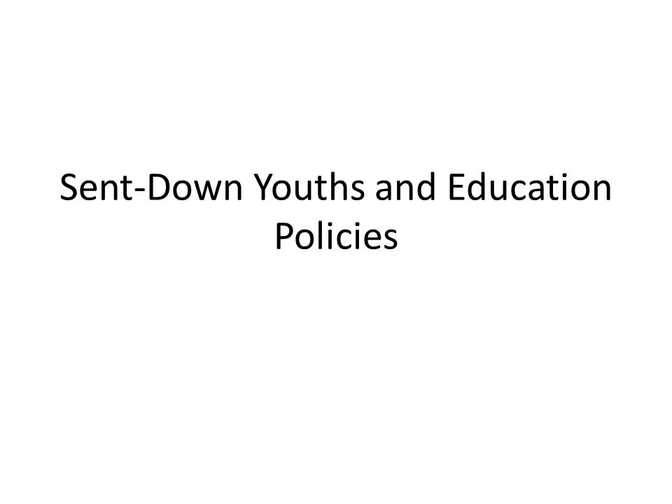 Sent-Down Youths and Education Policies