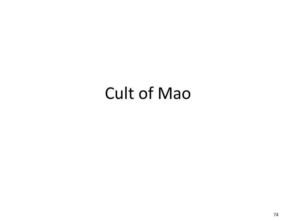 Cult of Mao 74