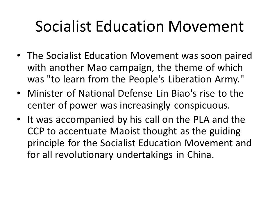 Socialist Education Movement The Socialist Education Movement was soon paired with another Mao campaign, the theme of which was to learn from the People s Liberation Army. Minister of National Defense Lin Biao s rise to the center of power was increasingly conspicuous.