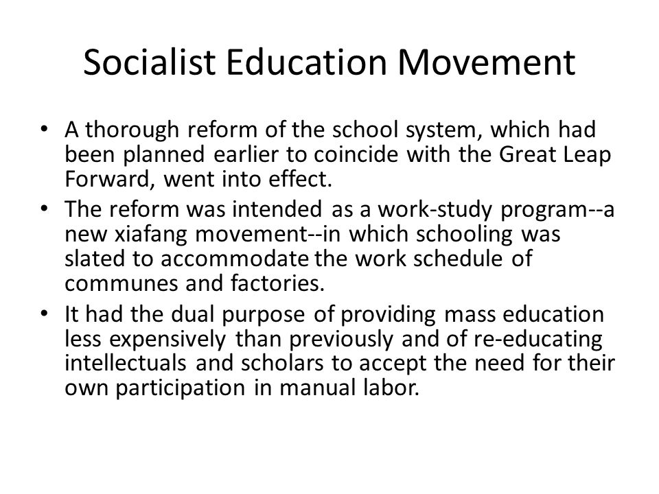 Cultural Revolution (1966-68) The purpose of this movement was to: – Restore Mao's power and control – Get rid of Soviet style communism – Renew the spirit of revolution in China – Destroy the rise of differentiation between the proletariat and bourgeois (he believed a hierarchy was increasing in development)