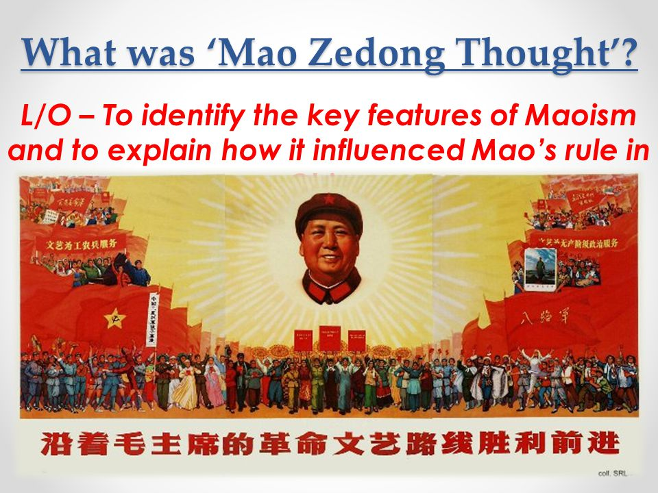 What was 'Mao Zedong Thought'.