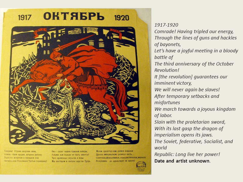 1917-1920 Comrade.