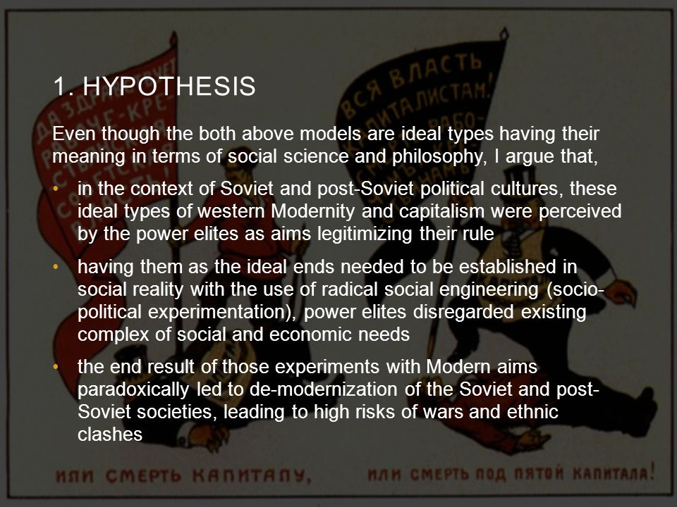 1. HYPOTHESIS Even though the both above models are ideal types having their meaning in terms of social science and philosophy, I argue that, in the c