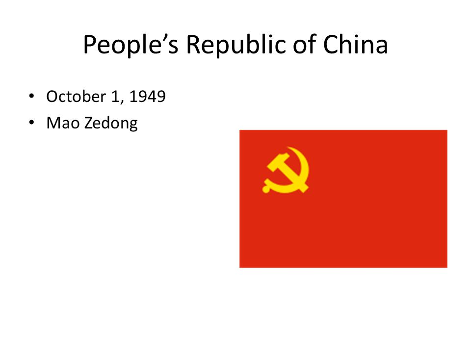 People's Republic of China October 1, 1949 Mao Zedong