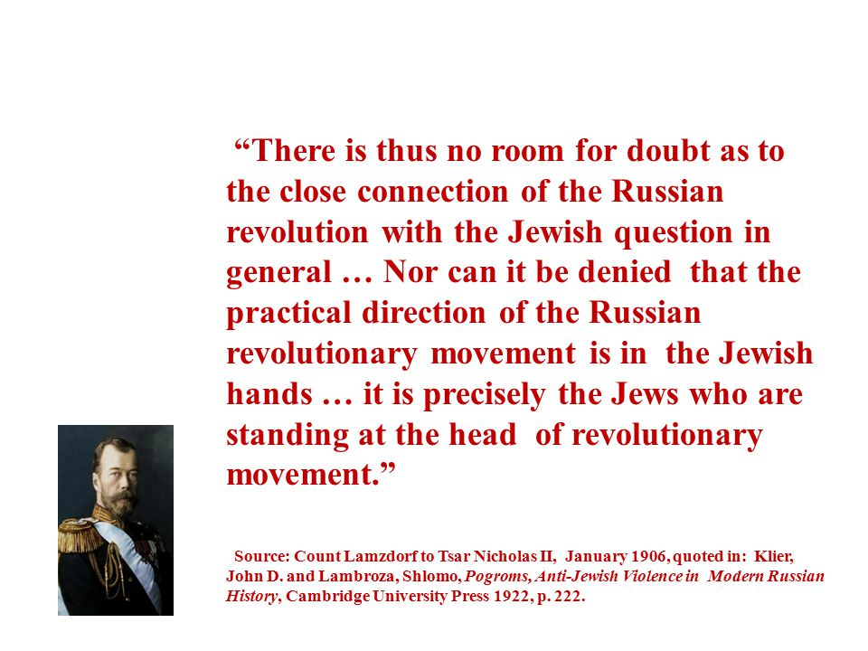"""""""There is thus no room for doubt as to the close connection of the Russian revolution with the Jewish question in general … Nor can it be denied that"""