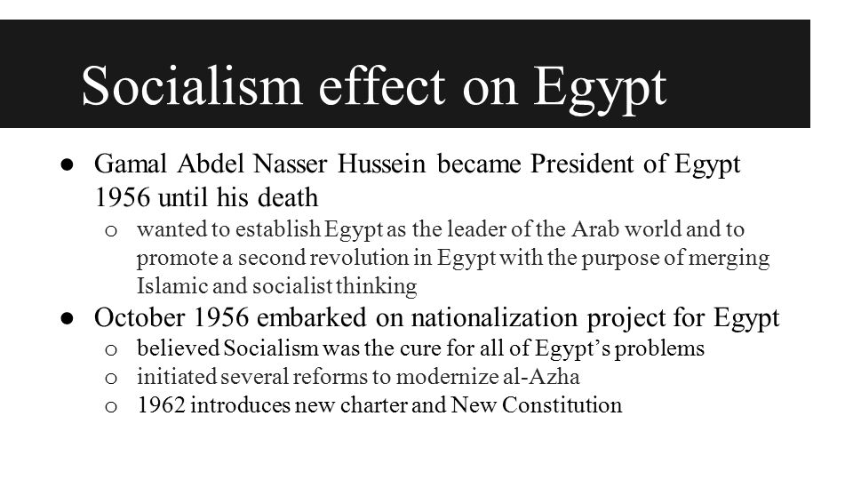 Communism's Effect on Egypt ● Communist Party of Egypt established 1949 in opposition to existing communist organizations and it excluded Jews from membership ● Basis of future Communist Party of Sudan formed 1946 by Sudanese in Cairo under Curiel ● 1950s and 60s party established strong base among intellectuals, railway workers, and farmers--sectors of society that were already rapidly developing ● Unlike in several others countries, foreigners and minorities were insignificant, so it's national character was undoubted ● Despite this, party was banned in 1965