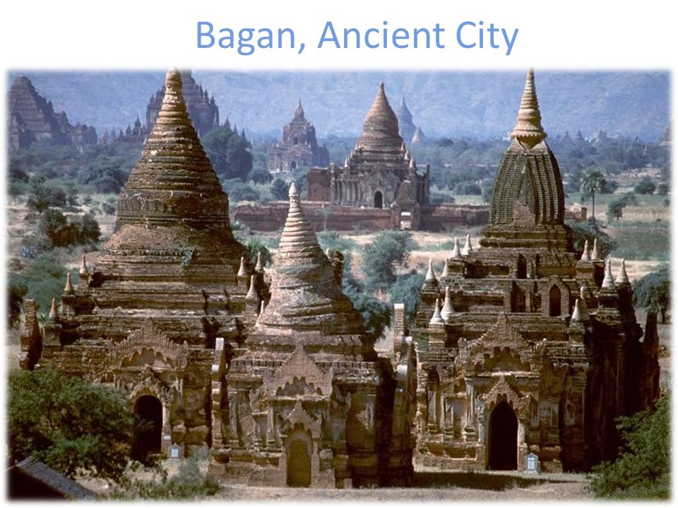 Bagan, Ancient City
