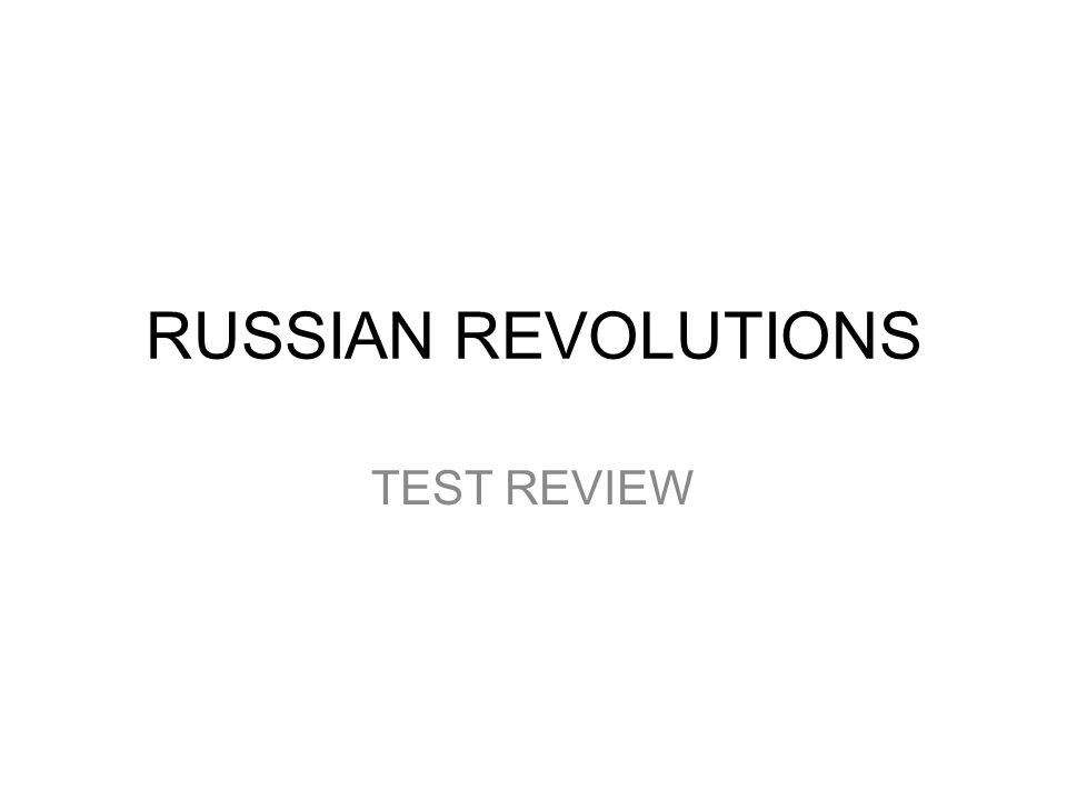 RUSSIAN REVOLUTIONS TEST REVIEW