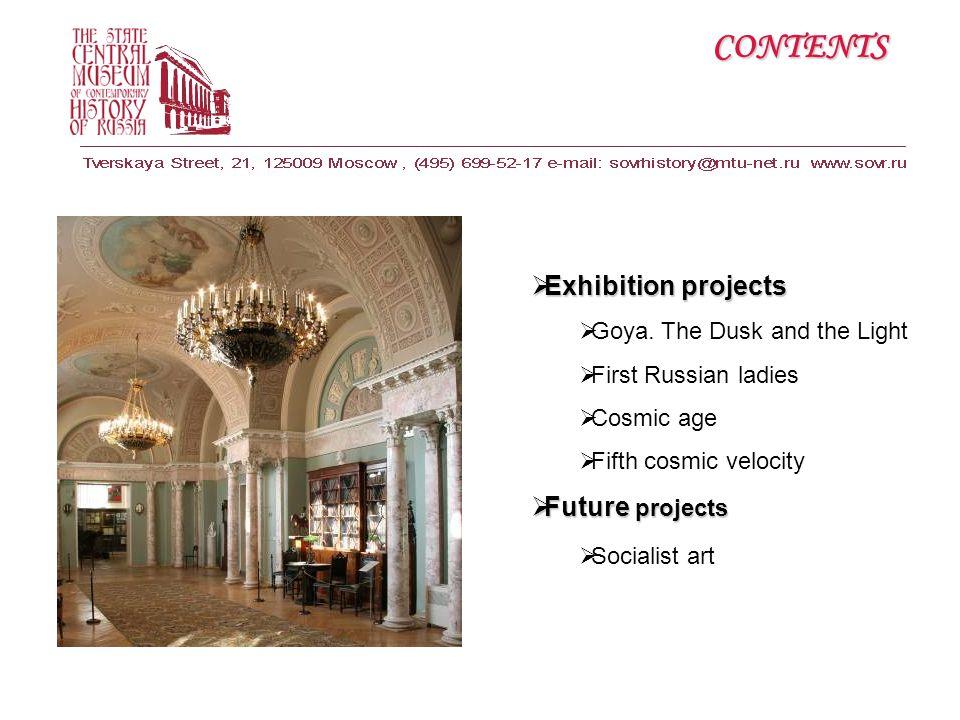 Exhibition of Francisco Goya museum collection Goya The Dusk and the Light SERIES of etchings «Caprichos», «Miseries of war», «Tauromaquia», «Proverbs» Сумерки и свет Гойя СЕРИЯ офортов «Капричос», «Бедствия войны», «Тавромахия», «Пословицы»