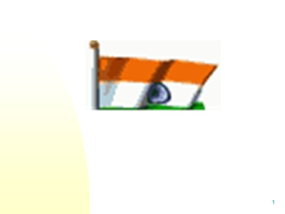 2 Republic of India 8/15/1947- Day of Independence 1/26/1950- Republic Day Preamble to the Constitution WE, THE PEOPLE OF INDIA, having solemnly resolved to constitute India into a _1[SOVEREIGN SOCIALIST SECULAR DEMOCRATIC REPUBLIC] and to secure to all its citizens: JUSTICE, social, economic and political;_1 LIBERTY of thought, expression, belief, faith and worship; EQUALITY of status and of opportunity; and to promote among them all FRATERNITY assuring the dignity of the individual and the _2[unity and integrity of the Nation];_2 IN OUR CONSTITUENT ASSEMBLY this twenty-sixth day of November, 1949, do HEREBY ADOPT, ENACT AND GIVE TO OURSELVES THIS CONSTITUTION.