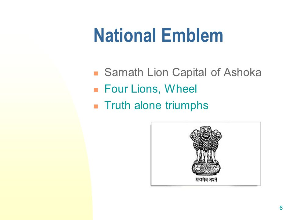 6 National Emblem Sarnath Lion Capital of Ashoka Four Lions, Wheel Truth alone triumphs